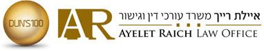 לוגו איילת